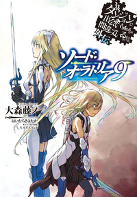 Sword Oratoria Volume 9 Cover