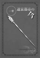 Sword Oratoria Volume 7 6