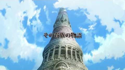TVアニメ『ソード・オラトリア』AnimeJapan2017公開PV