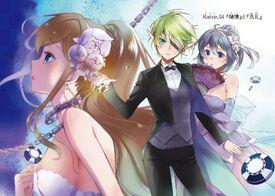 Episode Ryuu Chapter 4