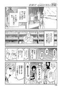 Sword Oratoria Manga Volume 7 Omake