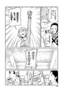 Sword Oratoria Manga Volume 7 Omake 3