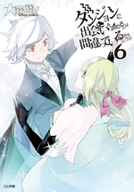DanMachi Light Novel Volume 6