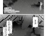 DanMachi Manga Chapter 88