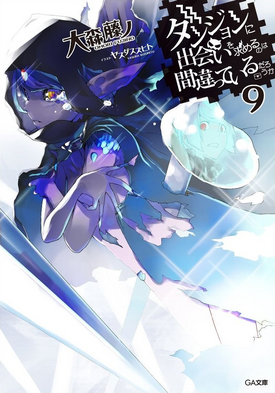 Volume 9 Cover