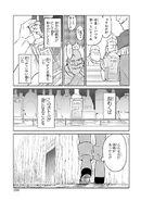 Sword Oratoria Manga Volume 7 Omake 4