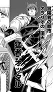 Ottar S.O. Manga - 4