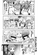 DanMachi Nichijou S2 Last Step