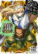 Sword Oratoria Manga Volume 10