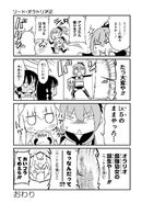 Sword Oratoria Manga Volume 2 Omake 4
