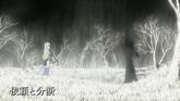 Sword Oratoria Episode 7