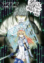 Sword Oratoria Manga Volume 15 Inside Cover