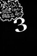 DanMachi Volume 3 7