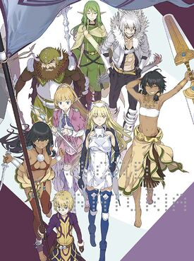 Sword Oratoria BD 6 Cover