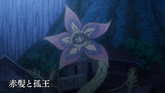 Sword Oratoria Episode 5