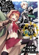 DanMachi Manga 3