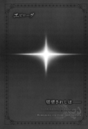 Sword Oratoria Volume 7 287