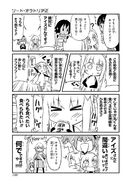 Sword Oratoria Manga Volume 2 Omake 2