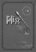 Sword Oratoria Volume 9 16