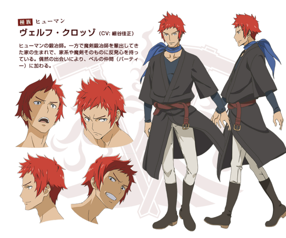 File:Welf Crozzo Character.png
