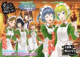 Episode Ryuu Chapter 21