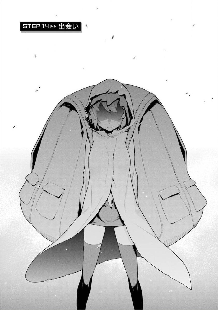 DanMachi Manga Chapter 14 | DanMachi Wiki | FANDOM powered