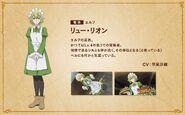 Ryuu Infinite Combate Character Art