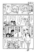 Sword Oratoria Manga Volume 2 Omake