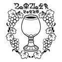 Dionysus Familia Emblem