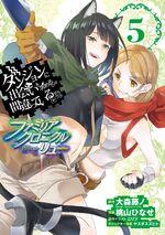 Familia Chronicle Manga Volume 5