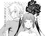 DanMachi Manga Chapter 89