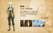 Bell Cranel Infinte Combat Character Art