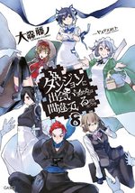 DanMachi Light Novel Volume 8