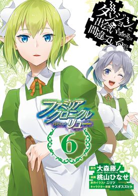 Episode Ryuu Manga Volume 6
