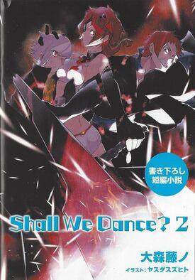 Shall We Dance 2