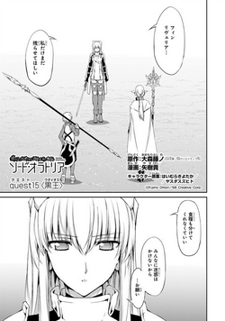 Sword Oratoria Chapter 15