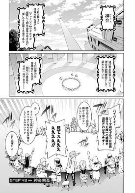 DanMachi Chapter 48