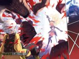 DanMachi Manga Chapter 1