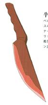 Ushiwakamaru Anime