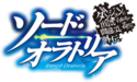 Sword Oratoria Logo