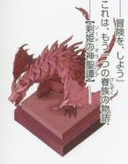Valgang Dragon Sword Oratoria