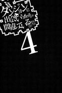 DanMachi Volume 4 7