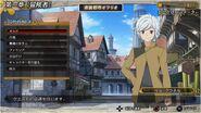Bell Cranel Infinite-Combat Menu