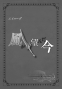 Sword Oratoria Volume 9 307