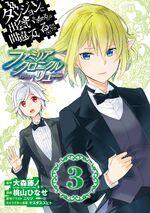Familia Chronicle Manga Volume 3