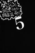 DanMachi Volume 5 7