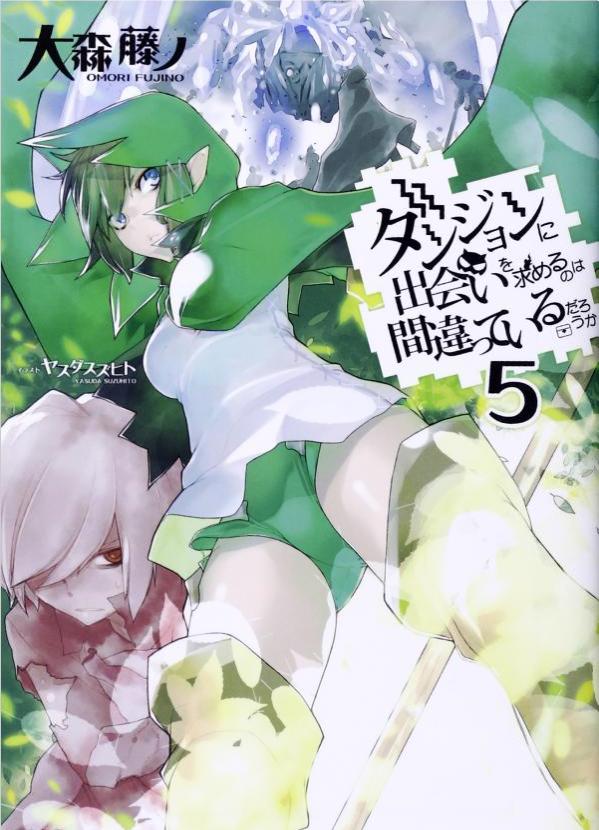 DanMachi Light Novel Volume 5   DanMachi Wiki   FANDOM