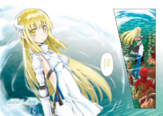 Sword Oratoria Manga Volume 1 Inside Cover