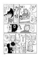 Sword Oratoria Manga Volume 7 Omake 2