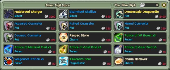 Sigil Store